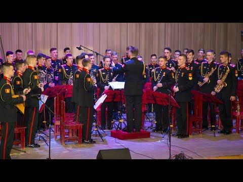 Концерт оркестра суворовцев МВМУ