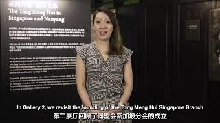 Gallery 2: Revolutionary Activities In Nanyang - Establishing The Tong Meng Hui Singapore Branch