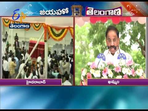 Telangana Formation Day Celebrated at Khammam District