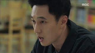 [My Secret Terrius] EP16 skillful So Ji-seop's a divination sign!, 내 뒤에 테리우스20181018