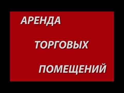 Авито Канск - бесплатные объявления на Avito-