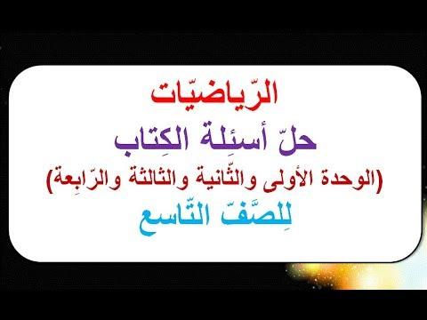 ملخص اللغة الانجليزية للصف السادس سلطنة عمان