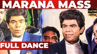 SEMA DANCE : Legend Saravana Stores Owner at Salem RR Biryani Tamilselvan Daughter Wedding
