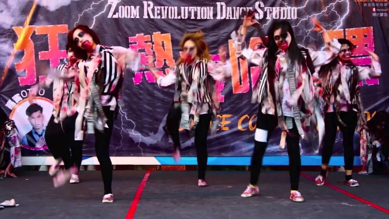 X-Dimension Crew - Halloween Dance Competition 2013 - Champion ...