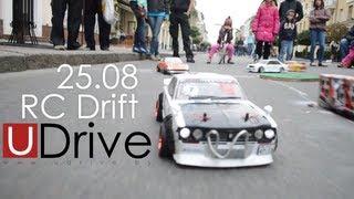 RC Дрифт под открытым небом в Минске! | Репортаж UDrive (RC Drift)