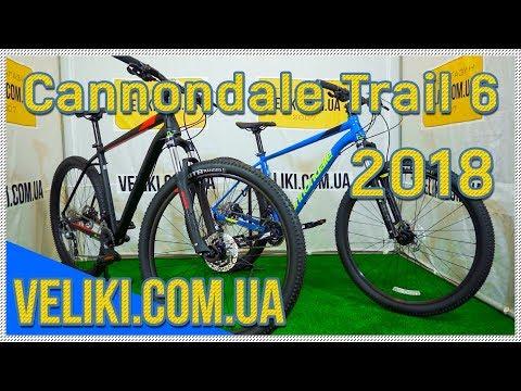 "Обзор велосипеда Cannondale Trail 6 29"" (2018)"