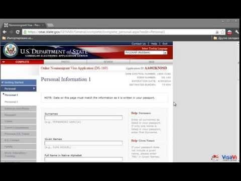 Тонкости заполнения анкеты на визу в США
