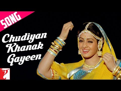 Chudiyan Khanak Gayeen Song | Lamhe | Anil Kapoor | Sridevi | Ila Arun | Lata Mangeshkar