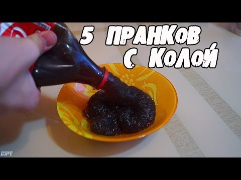 пранки приколы :: VideoLike