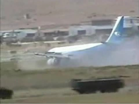 Plane crash in Kabul