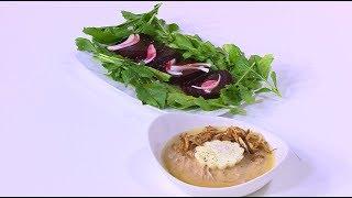 قالب البيض البوشيه مع الفول المدمس - سلطة جرجير و بنجر  طبخة ونص (حلقة كاملة)