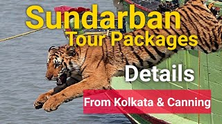 Sundarban|Tour|Package|Holiday|House Boat|Online booking|2017