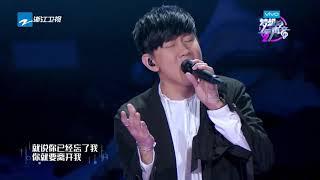 [ 抢先听:林俊杰《忘了你忘了我》全场沉醉 ] 《梦想的声音2》花絮 EP.10 20180105 /浙江卫视官方HD/