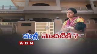 TRS Srinivas Reddy's Wife Sangeetha Stages Protest Outside Husband's House | ABN Telugu