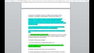 Требования к установке газовых счетчиков(Требования к установке газовых счетчиков., 2014-10-17T09:01:49.000Z)