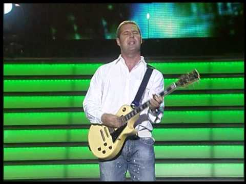 OK Band - Naseli na ljubav (VIP ROOM)