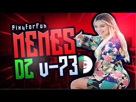 Download Memes DZ compilation V-73 | تجميعة ميمز جزائرية برعاية الدخول المدرسي
