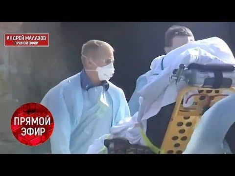 За нарушителями режима следят уличные камеры. Андрей Малахов. Прямой эфир от 22.04.20