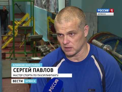 Климовской школе паурэлифтинга 25 лет