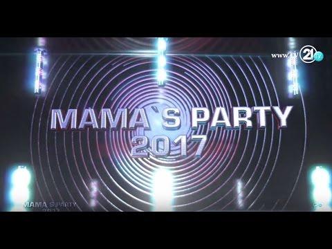 Mama's Party 2017 - Muharrem Ahmeti & Dani LIVE
