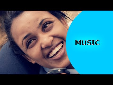 Ella TV - Dejen Mebrahtu - Ajoka Belni - New Eritrean Music 2017 - [ Official Music Video ]