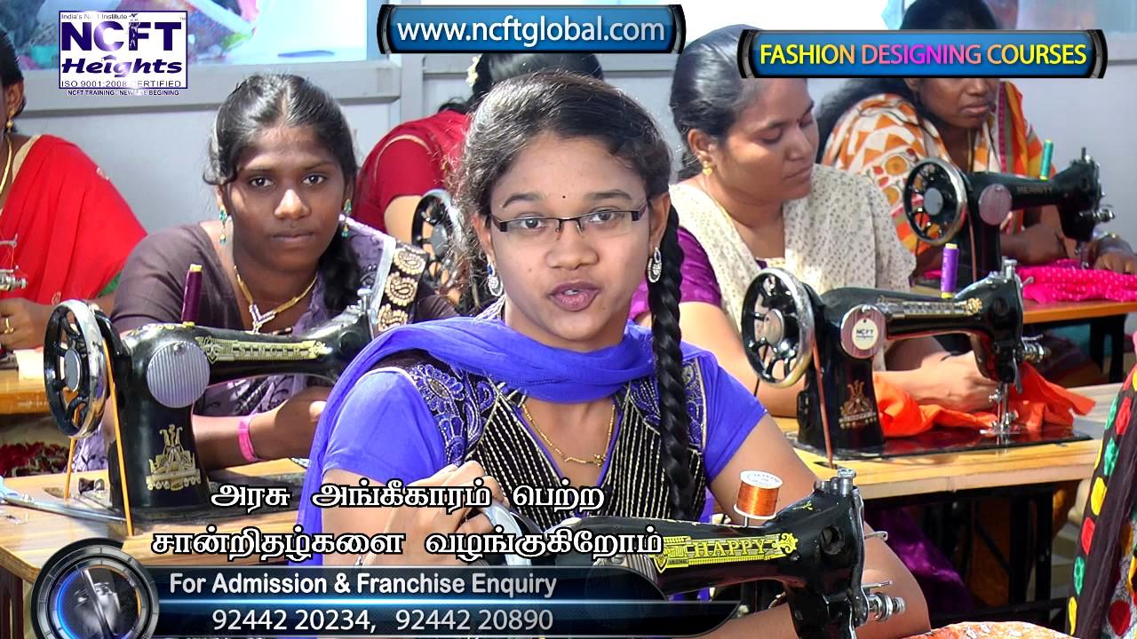 Best Fashion Designing Institute In Tamilnadu Youtube