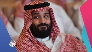 الساعة الأخيرة | اغتيال خاشقجي .. السعودية والعقوبات الأوروبية