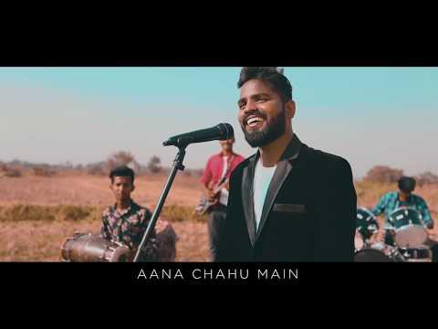 tere-kareeb-aana-chahu-main- -sagar-arune- -official-video-song- -hindi-christian-song