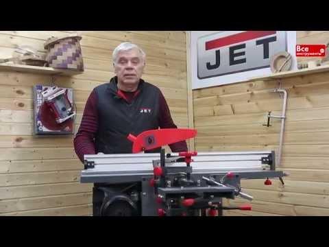 Комбинированный деревообрабатывающий станок JET JKM-300