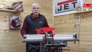 Комбинированный деревообрабатывающий станок JET JKM-300(Комбинированный деревообрабатывающий станок JET JKM-300 Ссылка на товар: ..., 2015-02-20T12:41:00.000Z)