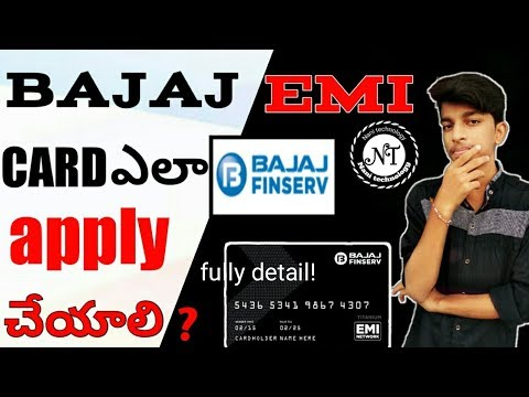 How to apply bajaj emi card || credit card online || bajaj finance for mobile|| in telugu by nani