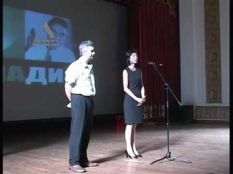 Памяти Ольги Дубинской. Программа Новостей Абаза-ТВ