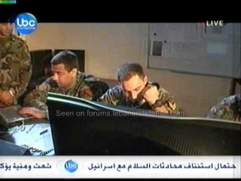 Lebanese Navy Operations Room
