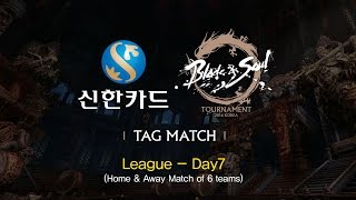[ENG] Shinhan Card BST Tag MATCH - Day 7