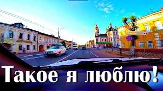 Такое я люблю! Переславль, Ростов, Ярославль, Кострома!