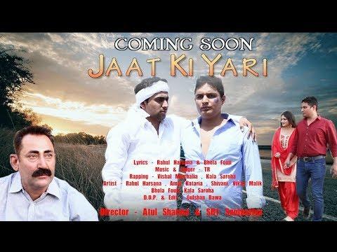 JAAT Ki YARI | Official Teaser | Latest Haryanvi Song | Jaat Club
