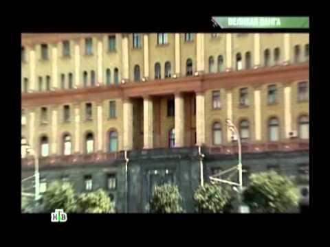 видео: Пророчество Ванги о России и о Конце света