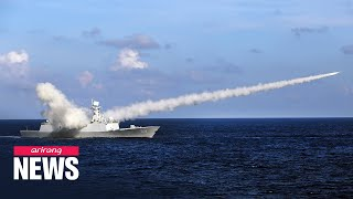 U.S. imposes new sanctions on China over South China Sea issue