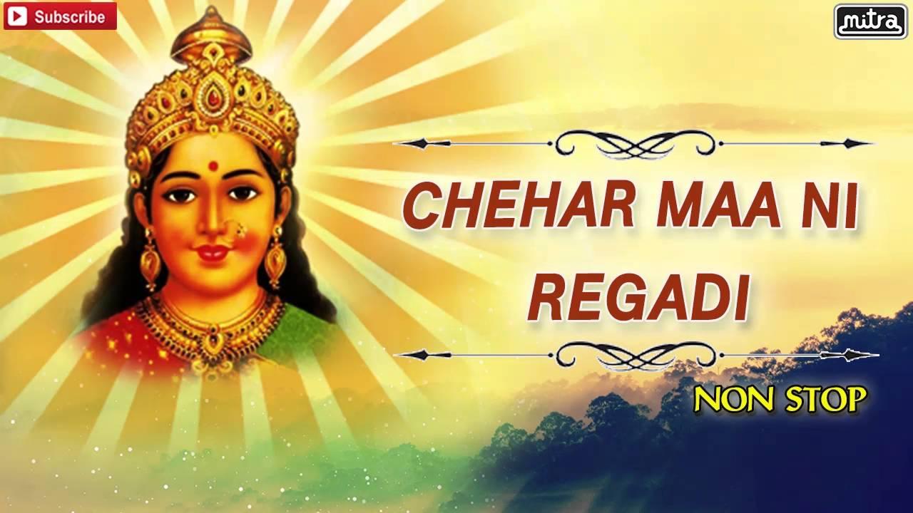 Chehar Maa Ni Regadi | Nonstop | Gujarati Regadi & Halariya | Bhagwan Talaja | Full Audio Songs