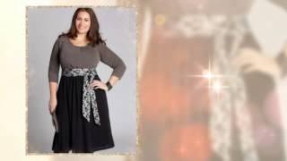 Павильные юбки для полных женщин