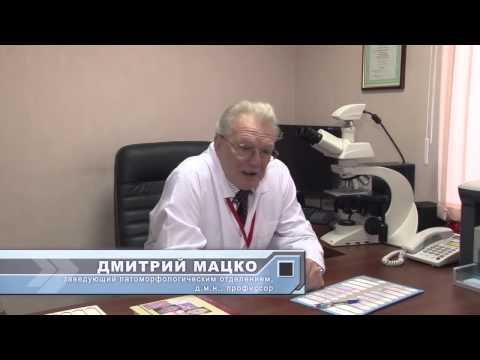 Онкологический центр радиохирургии в Песках (ЛДЦ МИБС Санкт-Петербург)