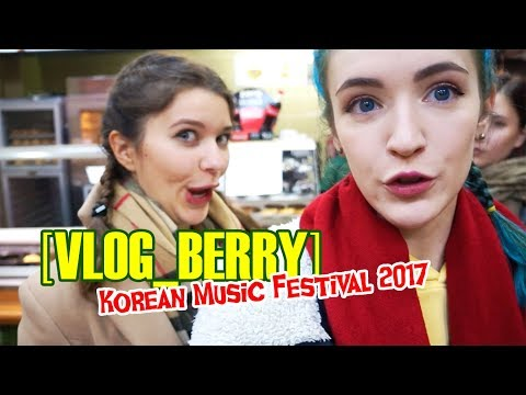 [VLOG_BERRY]Korean Music Festival 2017