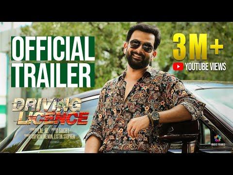 Driving Licence Official Trailer | Prithviraj Sukumaran | Sachy | Lal Jr