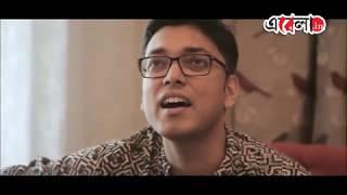 Ami Ajkal Bhalo Achhi (Acoustic) | Anupam Roy | Dwitiyo Purush