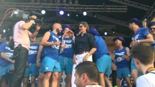 Скачать Darmstadt98 Feiert Aufstieg 2014