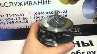 Картридж (CHRA) для турбины KKK VW T5 Transporter 1.9 TDI DPF / BRS(Новый картридж RC030-188 (CHRA) для турбины KKK VW T5 Transporter 1.9 TDI двигатель DPF / BRS , применяется в турбинах: 54399880057, ..., 2014-06-27T12:00:51.000Z)