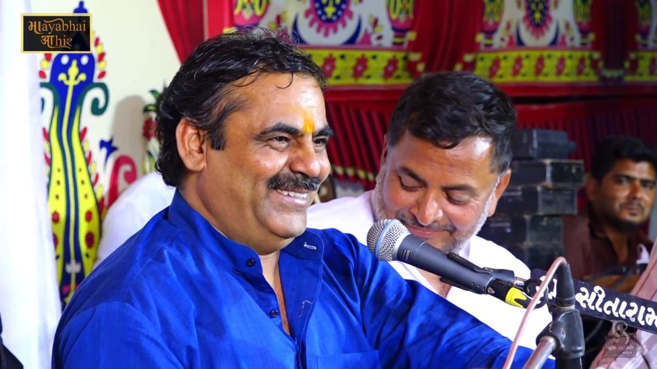 Download Mayabhai Ahir - Full Comedy Jokes 2018 - Vol 4 | Padargadh Lok Dayro 2018