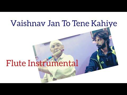 Vaishnav Jan To Tene Kahiye  l Flute Cover l Anjani Flute And Nandan Thakur Tabla