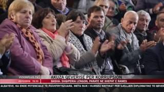 News Edition in Albanian Language - 3 Dhjetor 2016 - 15:00 - News, Lajme - Vizion Plus