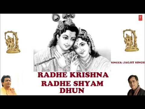 Radhe Krishna Radhe Shyam Dhun By Jagjit Singh Full Audio Song Juke Box